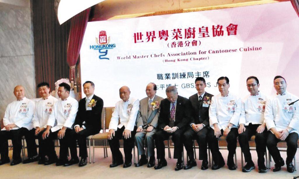 獲委任為世界粵菜廚皇協會副主席-講飲講食-生活品味