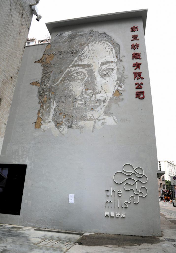 紗廠標誌旁邊的肖像,由葡萄牙藝術家Alexandre Farto以「無名英雄」為題,直接往牆面鑽孔創作,肯定紗廠女工的默默耕耘。